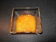 Confitura de naranja y zanahoria