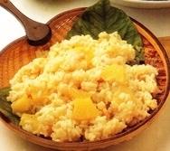 Ensalada de arroz tailandesa