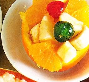 Nidos de naranja