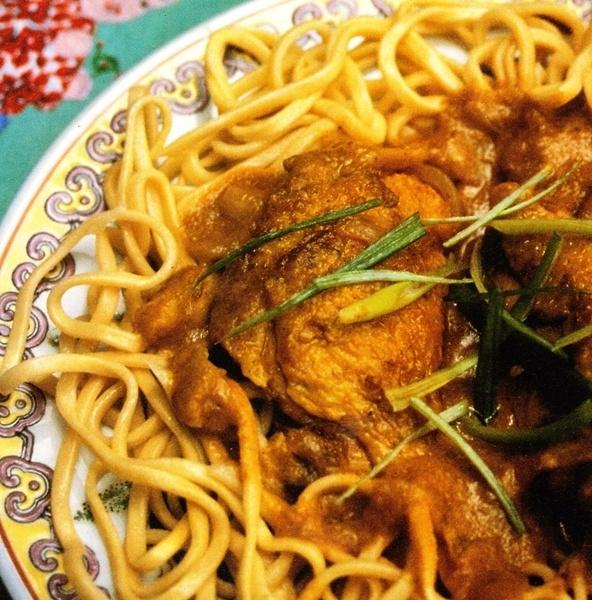 Pollo al curry dulce malayo
