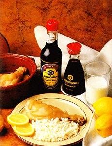Pollo al limón con aroma de salsa de soja