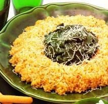 Corona de arroz con verdura y queso