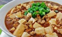 Cuajada de soja con carne de cerdo