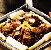 Filete al curry con Arroz Salvaje