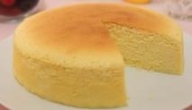Pastel de algodón japonés