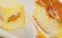Pastel frío de bacalao y pimientos del piquillo