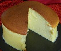 Receta de Pastel japonés de queso