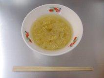 Sopa de huevo hilado (Kakitama-Jini)